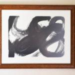 SWIRL ABSTRACT ART