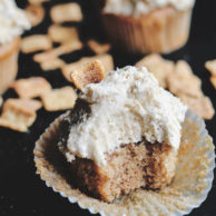 Cinnamon Toast Cereal Cupcakes