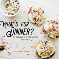 What's for Dinner? Ebook